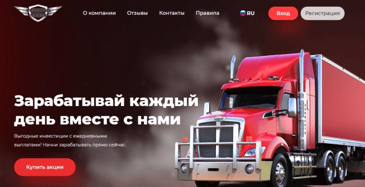 Обзор проекта Powerful Truck