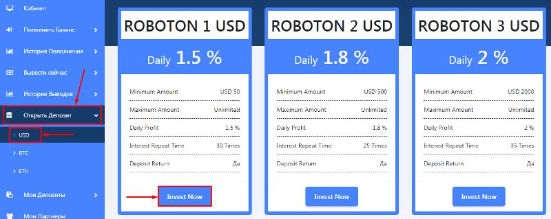 Создание депозита в проекте FX Roboton