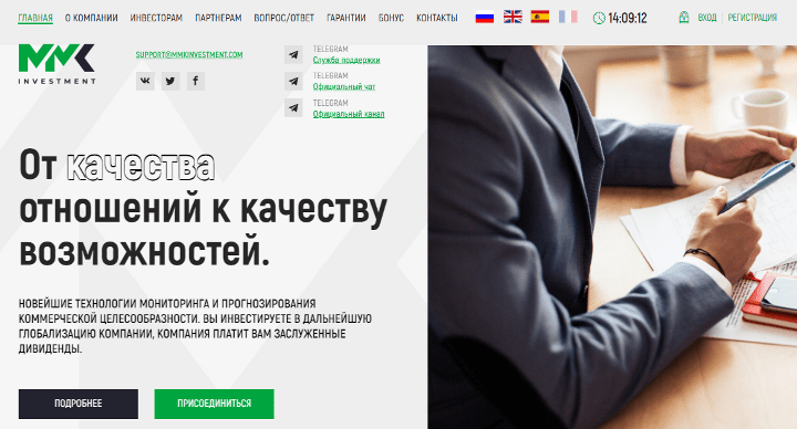 Обзор проекта MMK Investment