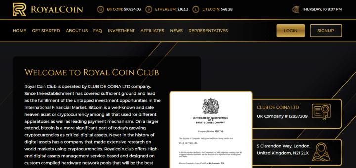 Обзор проекта Royal Coin