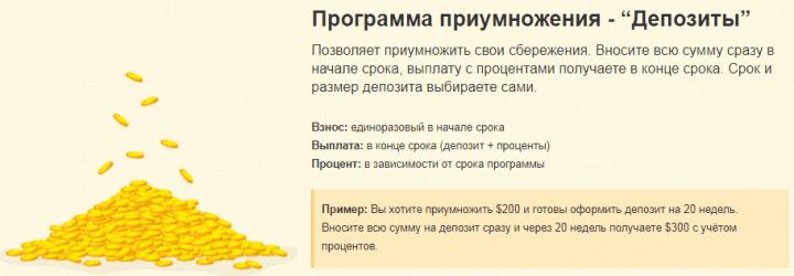 Обзор проекта SuperKopilka