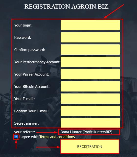 Регистрация в проекте Agroin