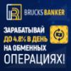 Обзор проекта Brucks Banker