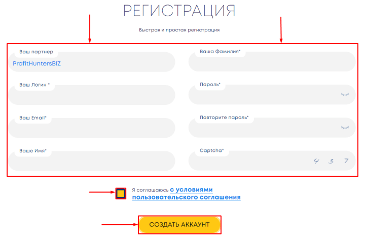Регистрация в проекте Bit Binary