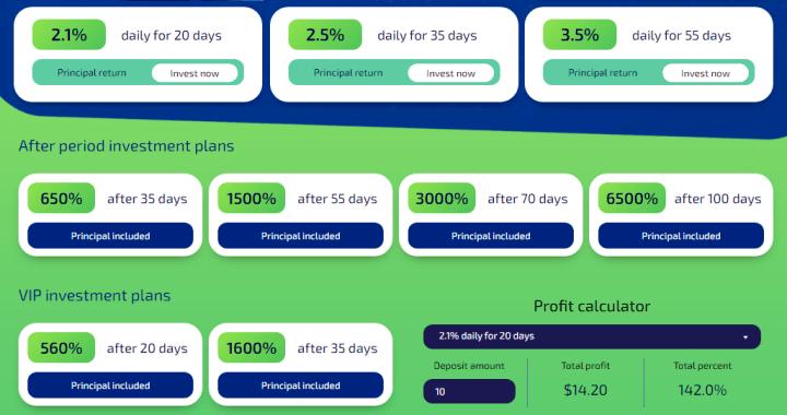 Инвестиционные планы проекта DogeBox