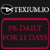 Обзор проекта Texium