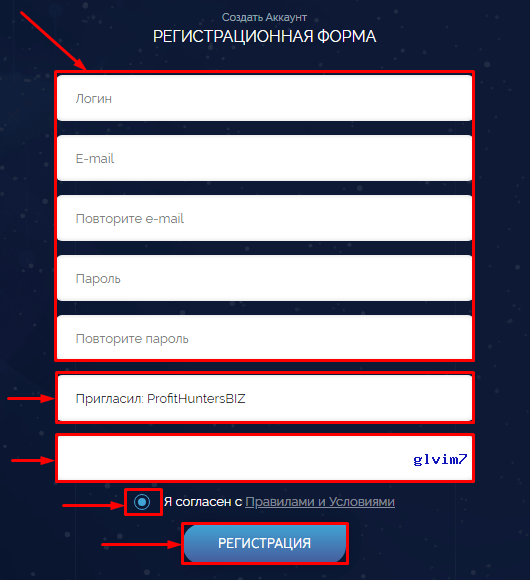 Регистрация в проекте Bitworld