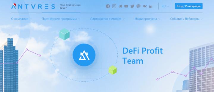Обзор проекта Dant Finance