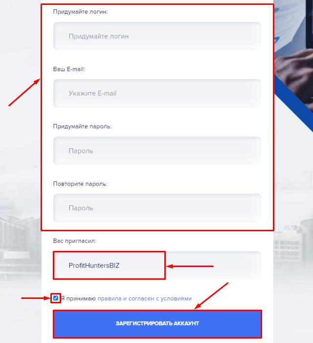 Регистрация в проекте Leton