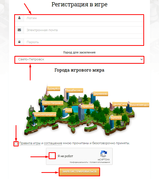 Регистрация в проекте Magnat Games