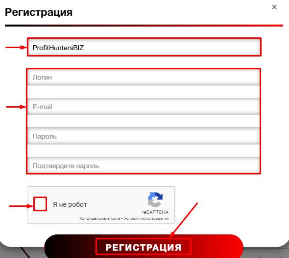 Регистрация в проекте Profit Coin