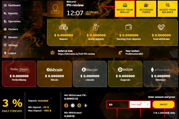 Создание депозита в проекте Bitmatex