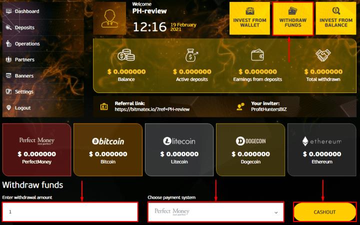 Вывод средств в проекте Bitmatex