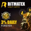 Обзор проекта Bitmatex