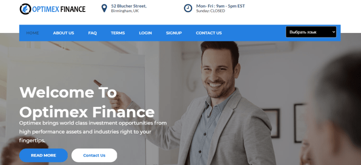 Обзор проекта Optimex Finance