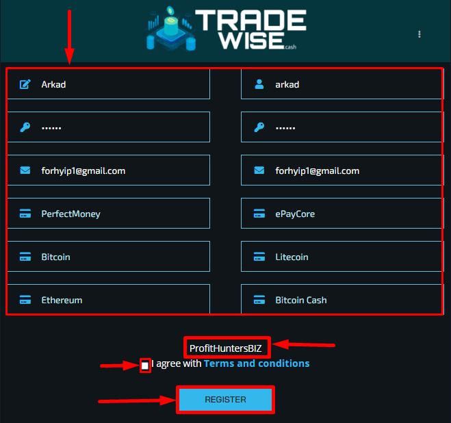 Регистрация в проекте Tradewise