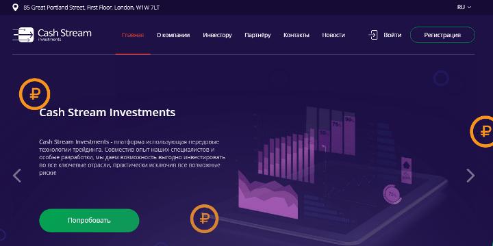 Обзор проекта Cashstrim