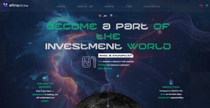Обзор проекта Extrapace
