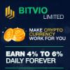 Обзор проекта Bitvio