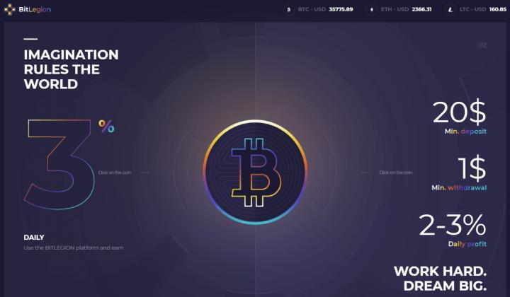 Обзор проекта BitLegion