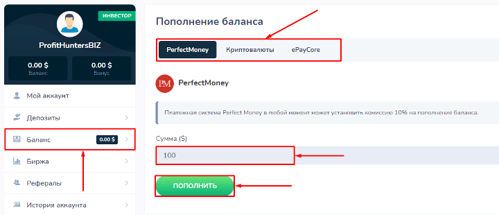 Balance replenishment in the Evercont project