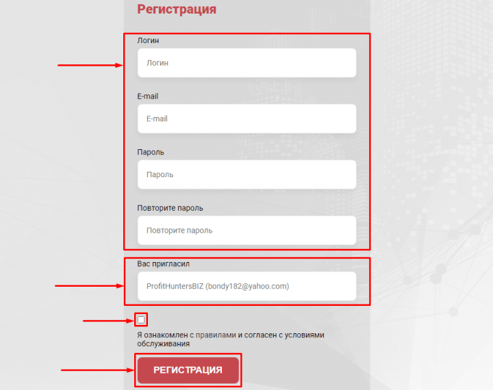 Регистрация в проекте Superior1