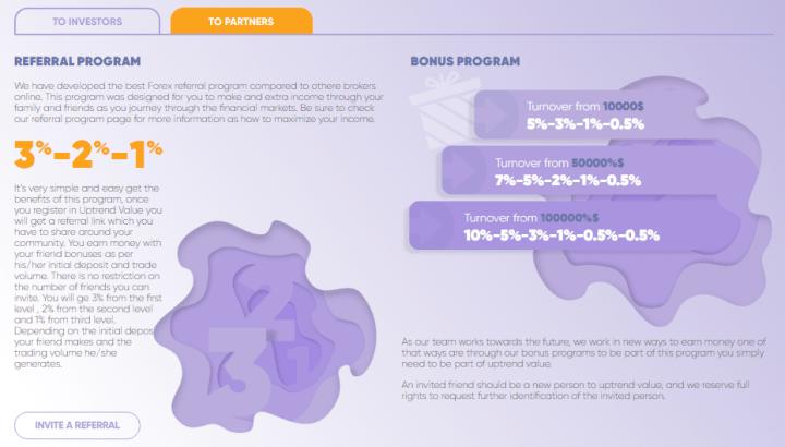 Партнерская программа проекта Uptrend Value