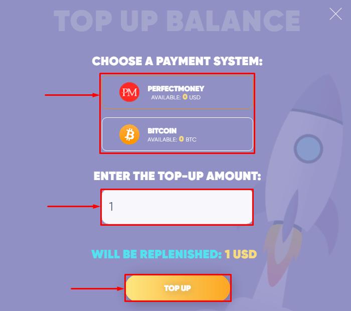 Пополнение баланса в проекте Uptrend Value