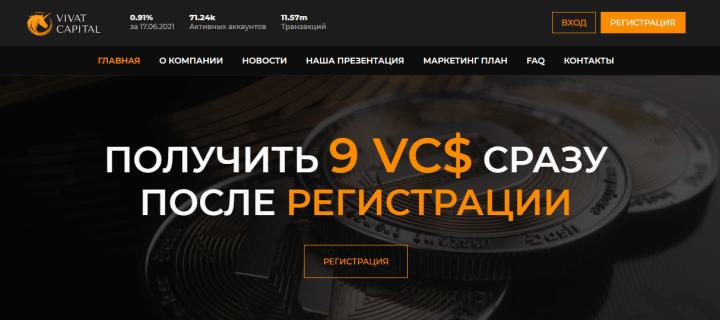 Przegląd projektu Vivat Capital