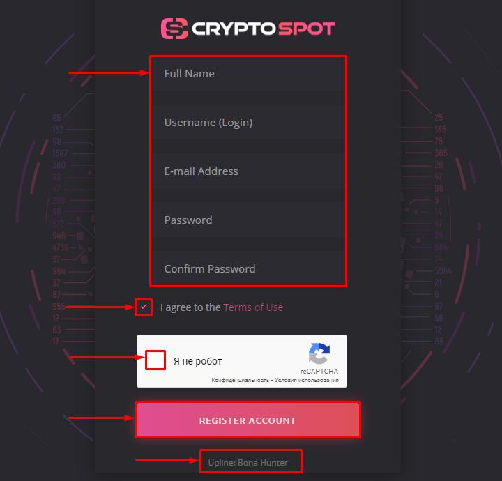 Регистрация в проекте Crypto Spot