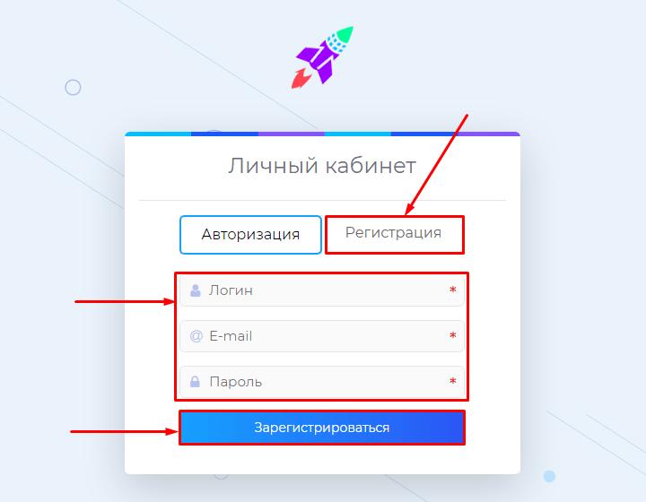 Регистрация в проекте Crypto Rocket